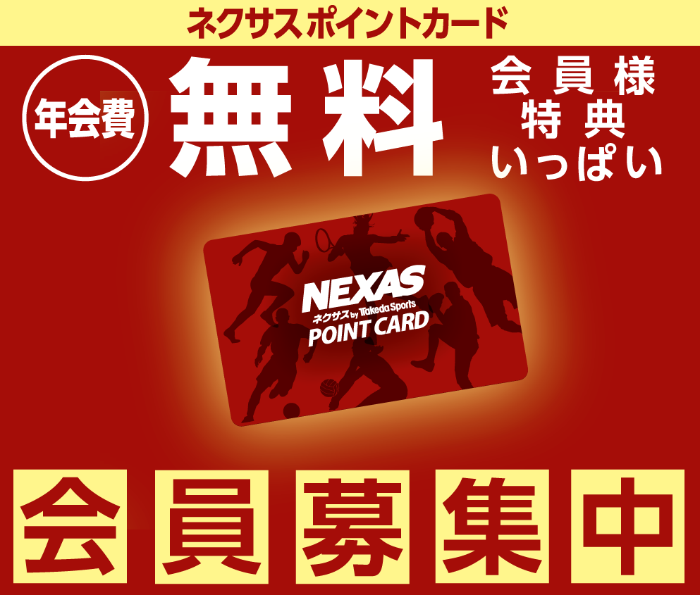 ncard1
